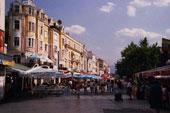 Knyaz Aleksandar 1st Street
