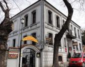 Art Gallery-Museum Philippopolis